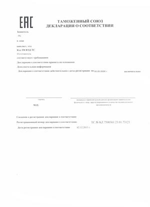 стоимость Гост ИСО 14001 в Грозном
